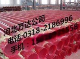 河北万达钢制涂塑管,钢制热浸塑管,钢制涂塑复合管道