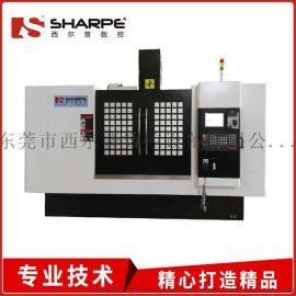 VMC1060L立式加工中心 数控加工中心