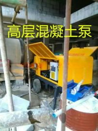 细石混凝土泵,一体泵