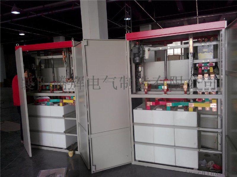 水阻柜 液阻柜报价 TRG液体电阻起动柜
