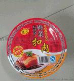 老醋花生米封碗真空包裝機扣肉包裝機