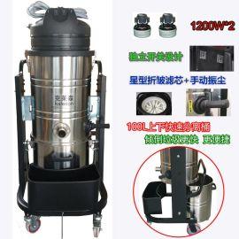 克莱森B2-100L移动式可吸水工业吸尘器