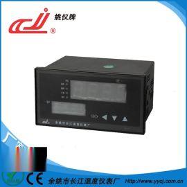姚仪牌XMT-918K系列智能温度控制仪表PID调节温控表温度控制仪