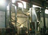 二氧化硅專用XSG系列旋轉閃蒸幹燥機