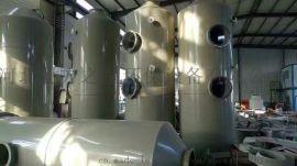 工业空气净化除尘器含尘废气处理设备 水喷淋臭气处理塔 厂家直销