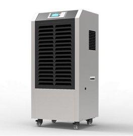 电子车间工业除湿机CLT佳力图商用除湿机DR干燥器