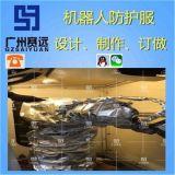 机器人温控服|喷涂机器人专业防护服