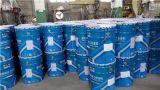 供应厂家直销佰丽安环氧地坪漆 防腐涂料地坪涂料特种涂料