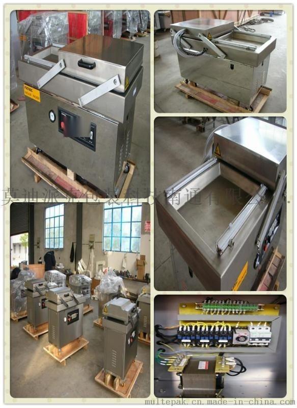 500型真空包装机 包装机 真空机 包装机械