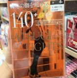 ATSUGI日本进口厚木正品发热连裤袜 2017秋冬保暖打底裤丝袜两双装110/140D