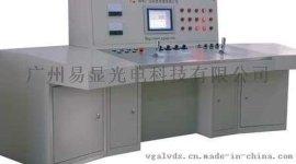 电气控制柜触摸屏,配电柜触摸屏,低压控制柜触摸屏,变频器控制柜触摸屏