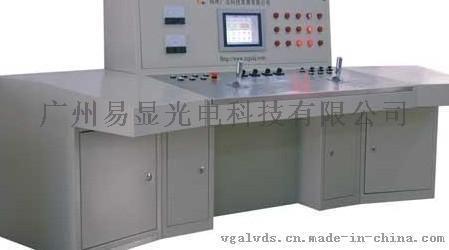 電氣控制櫃觸摸屏,配電櫃觸摸屏,低壓控制櫃觸摸屏,變頻器控制櫃觸摸屏