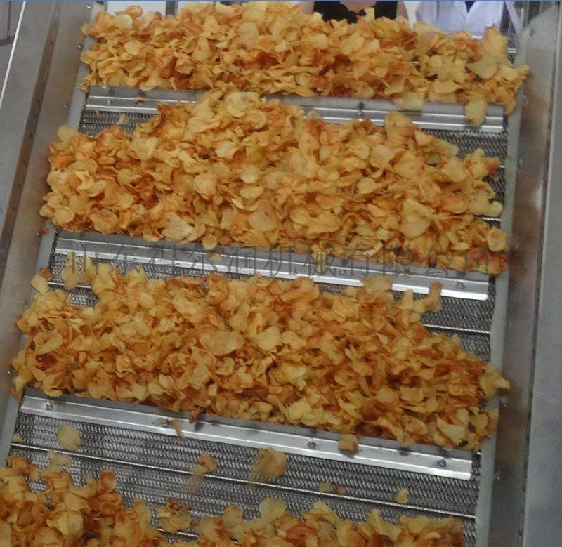 DR-1鲜切的薯片生产线 全自动薯片加工成套设备