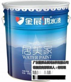 家装墙面涂料代理广东**乳胶漆品牌_乳胶漆 彩色 多乐士