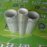 江苏无锡铝合金衬PP-R/PE-RT复合管品牌**/价格优惠