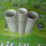 江蘇無錫鋁合金襯PP-R/PE-RT複合管品牌熱銷/價格優惠