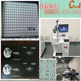 深圳SSD固态硬盘激光打标机 宝安龙华龙岗氧化铝激光镭雕