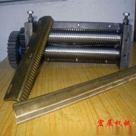 厂家供应各种尺寸不锈钢面刀 铜面梳可定制