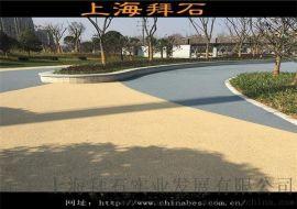 江西南昌公園 彩色混凝土價格 透水混凝土廠家 透水砼價格