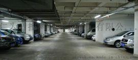 昆山车位引导停车场系统