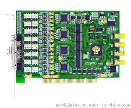 阿尔泰科技 数字采集卡 PCI9008 工控机