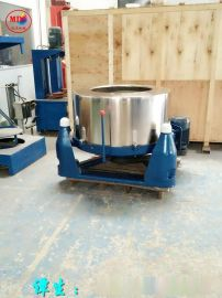 厂家  食品类脱水甩干机不锈钢三足平底型工业离心脱水机