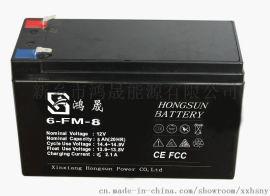 鸿晟12V7AH电动滑板车电动玩具车发电打火蓄电池
