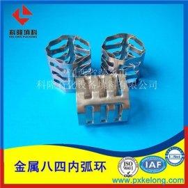 厂家直销金属八四内弧环304/316L八四内弧环