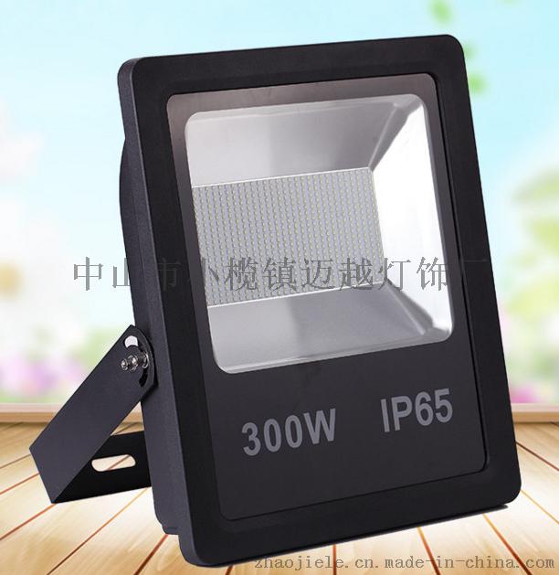300W貼片廣告燈工廠直銷 LED泛光燈 貼片足瓦投光燈 一體款泛光燈