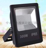 300W贴片广告灯工厂直销 LED泛光灯 贴片足瓦投光灯 一体款泛光灯