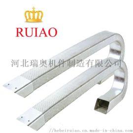瑞奥JR-2型矩形金属软管矩形管穿线钢管