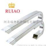 瑞奧JR-2型矩形金屬軟管矩形管穿線鋼管
