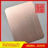 304鍍黑紅古銅不鏽鋼板廠家供應