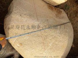 河南哪里有10-30厘米天然大鹅卵石**
