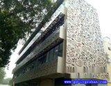 幕墙用铝板 西双版纳铝板幕墙 铝单板幕墙厂家