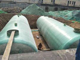 成品玻璃钢化粪池  1-100立方隔油池规格可定制