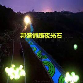 人造夜光石雕刻 公園造景裝飾 高速路面警示 發光石