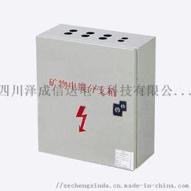 防火电缆分支箱 防火电缆T接箱