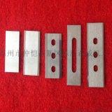 厂家直销钨钢三孔刀 钨钢圆刀 陶瓷三孔刀