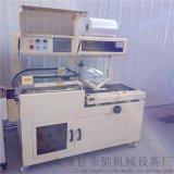 全自動空調管包裝機 L型熱收縮封切機