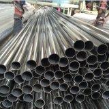 彩色304不鏽鋼管,現貨拉絲不鏽鋼方管