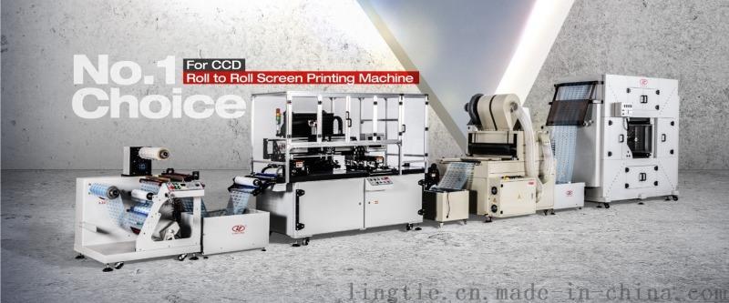 手机印刷机供应IMD/IML全自动丝印机