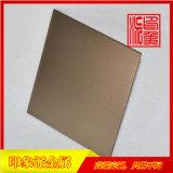 专业生产304喷砂古铜色防指纹不锈钢板