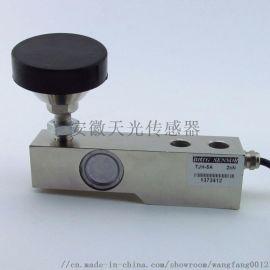 悬臂梁传感器TJH-5A