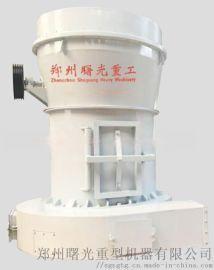 石料雷蒙磨粉机的原理及特点优势