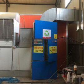 汽车烤漆房专用环保净化箱  活性炭光氧一体机