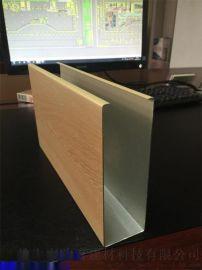 温州木纹铝方通厂家 生产U型铝方通及龙骨