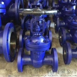 法兰碳钢闸阀 温州南桥Z41H闸阀 电动闸阀