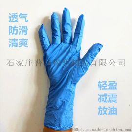 一次性乳胶手套餐饮食品级pvc手套蓝色丁腈