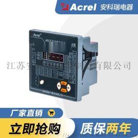 ARC-12F/J 混合补偿型功率补偿器